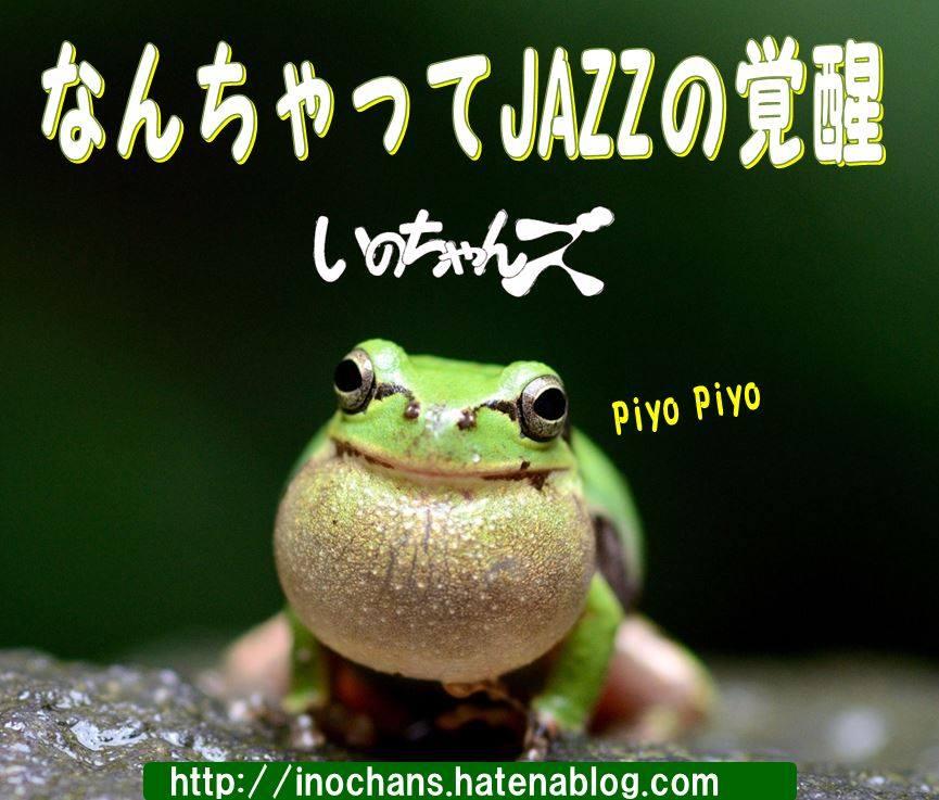 f:id:Inochan:20170322040752j:plain