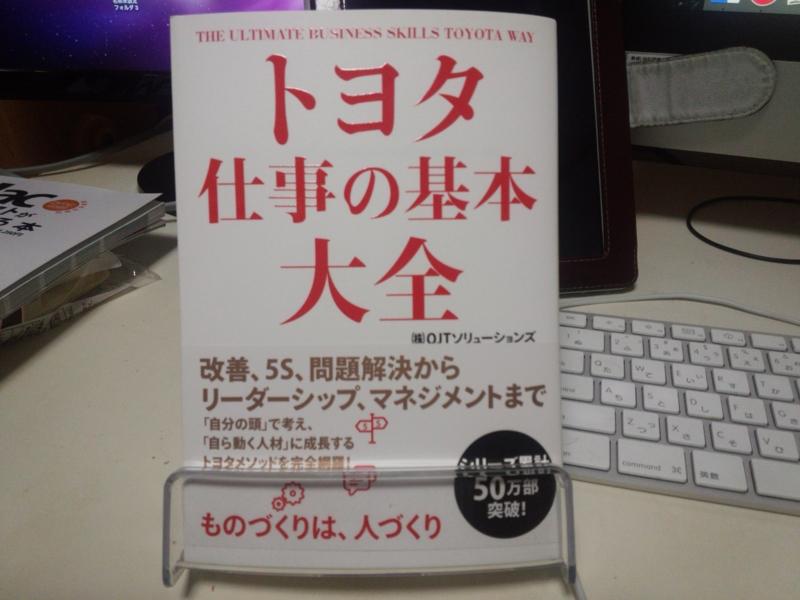 f:id:InomotoTakashi:20150511211511j:plain