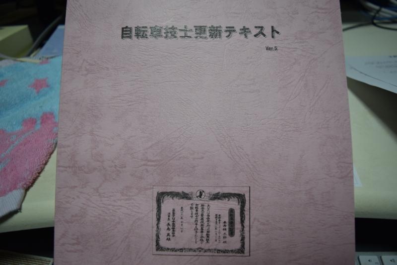 f:id:InomotoTakashi:20150603192151j:plain