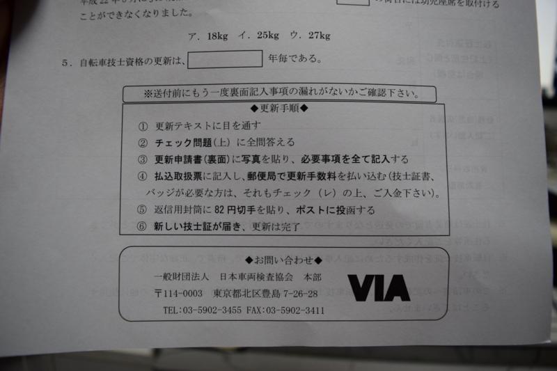f:id:InomotoTakashi:20150603192418j:plain