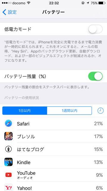f:id:InomotoTakashi:20160805223602j:plain
