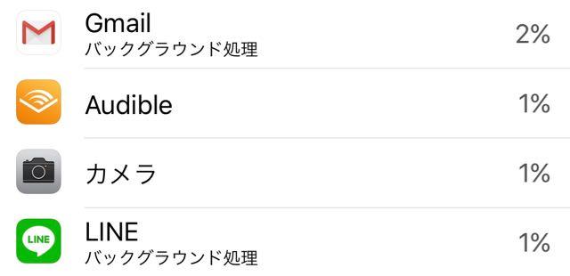 f:id:InomotoTakashi:20160805224233j:plain