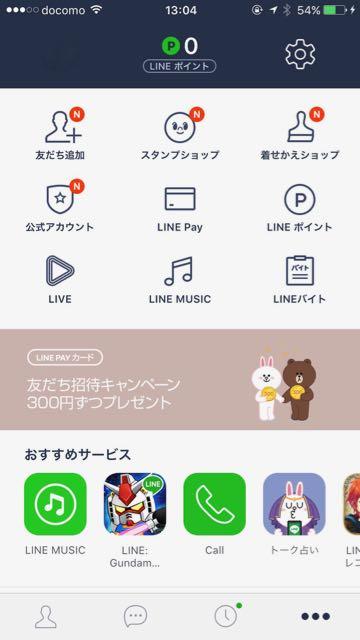 f:id:InomotoTakashi:20161114131004j:plain