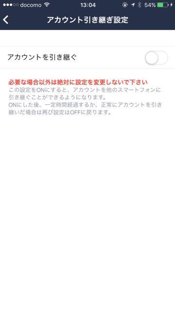 f:id:InomotoTakashi:20161114131200j:plain