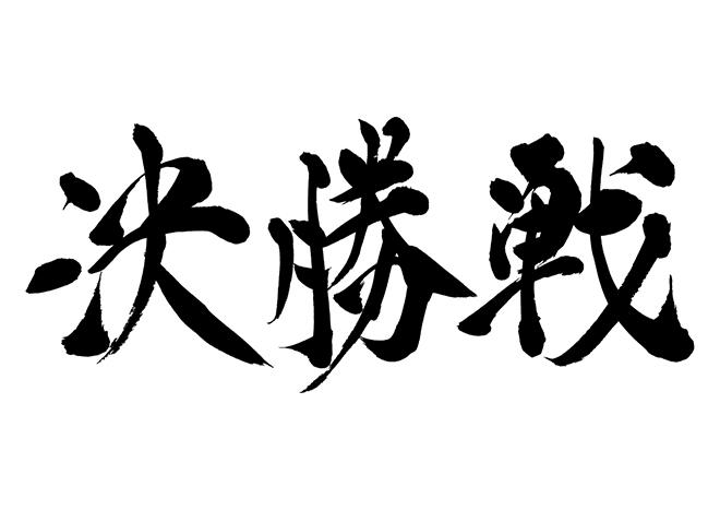 f:id:InomotoTakashi:20180103181448j:plain