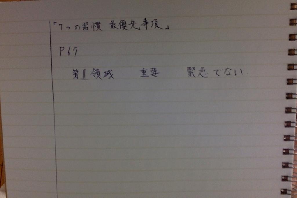 f:id:InomotoTakashi:20180320121101j:plain