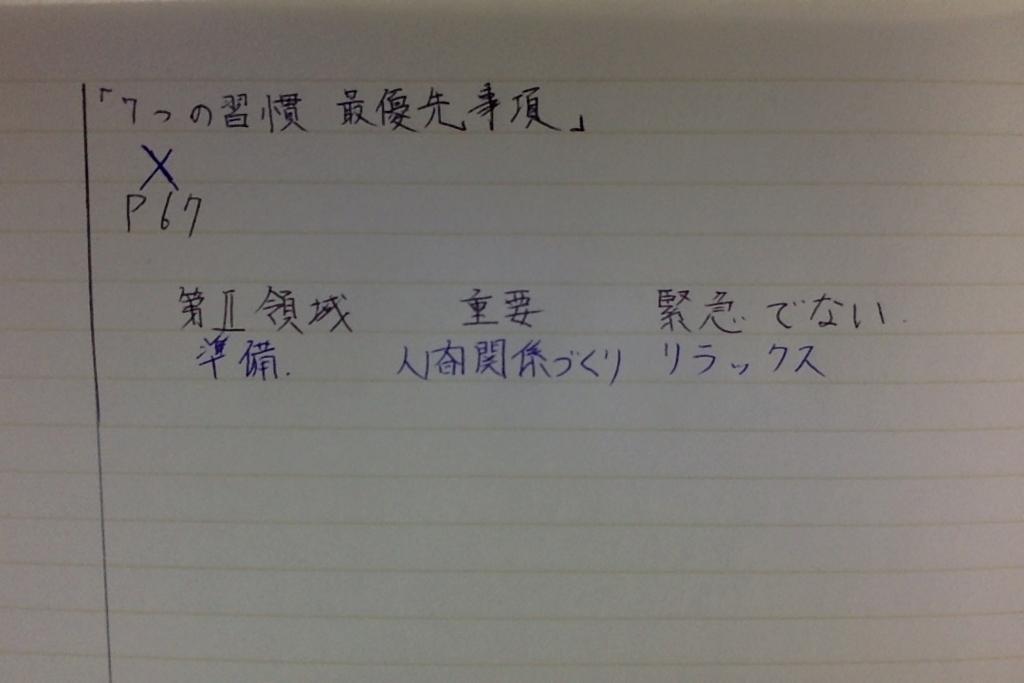 f:id:InomotoTakashi:20180320122811j:plain