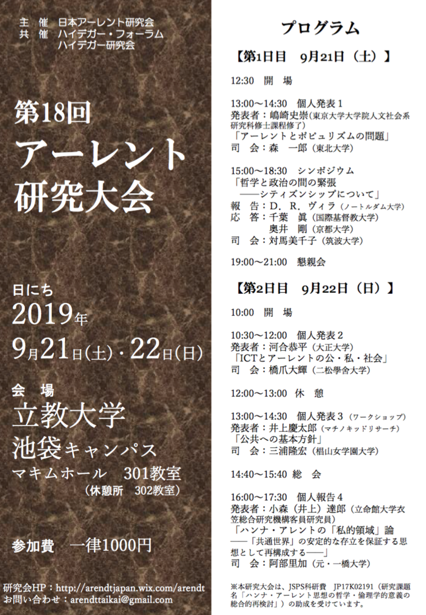 f:id:Inoue3:20190807182345p:plain