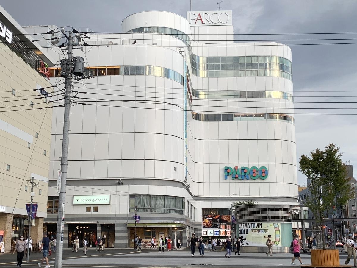 f:id:Inoue3:20200811143454j:plain