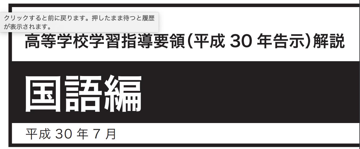 f:id:Inoue3:20201223124818p:plain