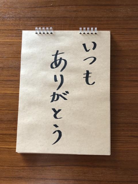 f:id:InoueTatsuya:20181111114423j:plain