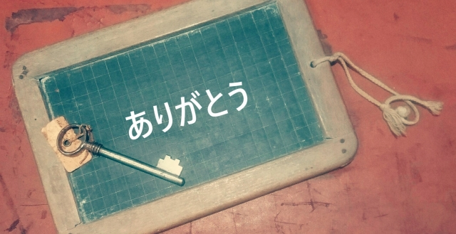 f:id:InoueTatsuya:20181123104318j:plain