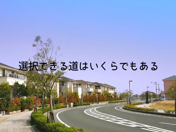 f:id:InoueTatsuya:20190606102050p:plain