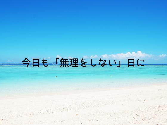 f:id:InoueTatsuya:20190713133558p:plain