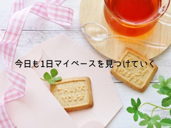 f:id:InoueTatsuya:20190722095921p:plain