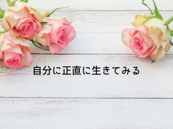 f:id:InoueTatsuya:20190723084710p:plain