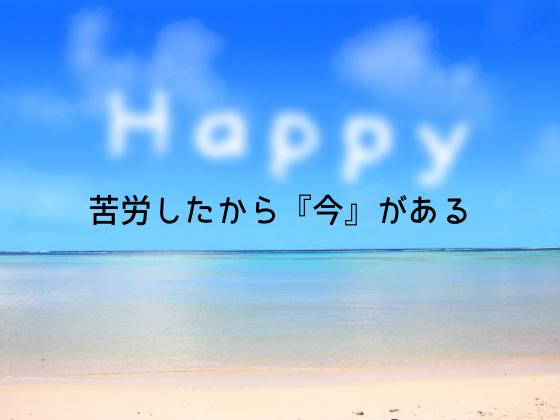 f:id:InoueTatsuya:20190724091112p:plain