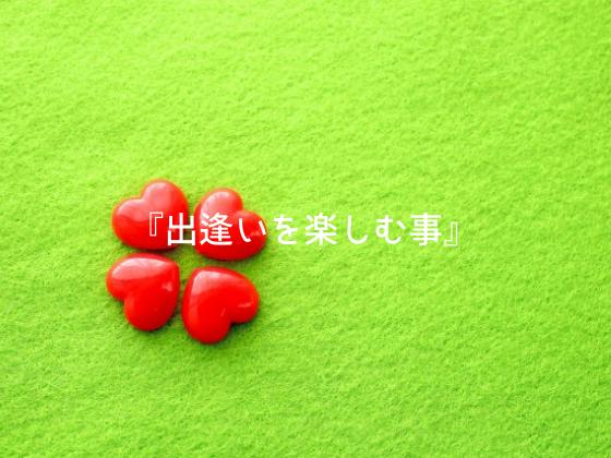 f:id:InoueTatsuya:20190821102118p:plain