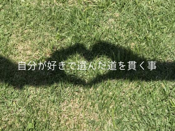 f:id:InoueTatsuya:20190822084444p:plain