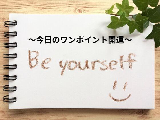 f:id:InoueTatsuya:20190922103342p:plain