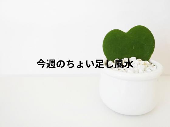 f:id:InoueTatsuya:20191122091033p:plain