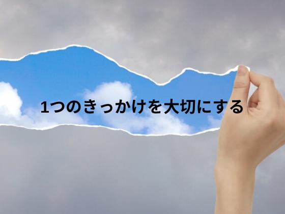f:id:InoueTatsuya:20191126194931p:plain