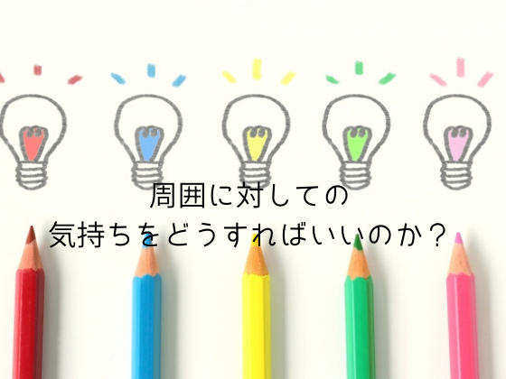 f:id:InoueTatsuya:20200121175005p:plain