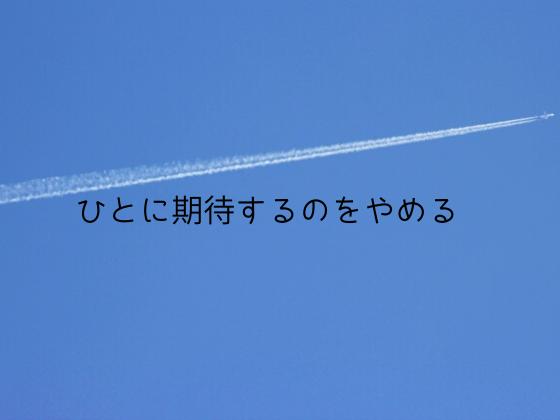 f:id:InoueTatsuya:20200122175816p:plain