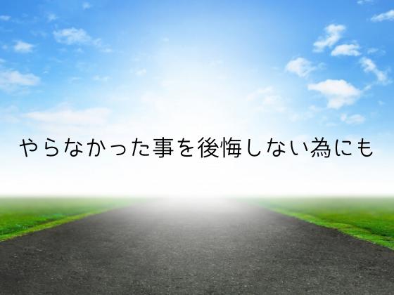 f:id:InoueTatsuya:20200123203810p:plain