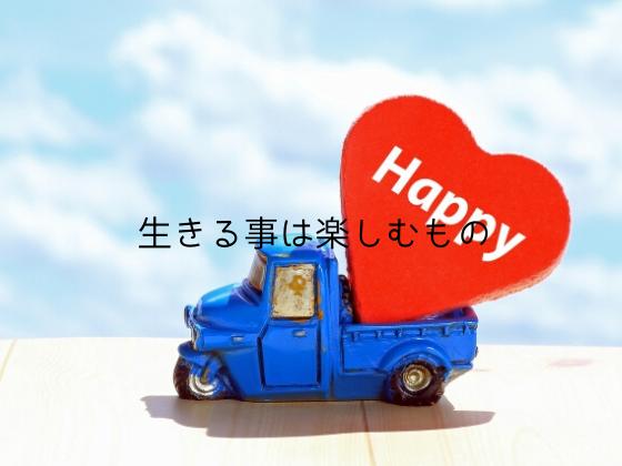 f:id:InoueTatsuya:20200124201933p:plain