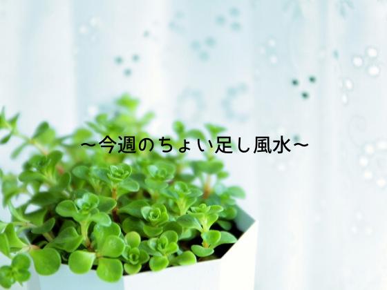 f:id:InoueTatsuya:20200126111820p:plain