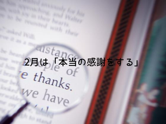 f:id:InoueTatsuya:20200127115510p:plain