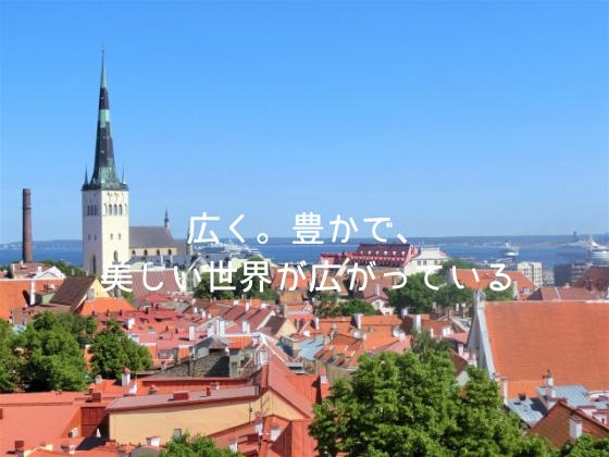 f:id:InoueTatsuya:20200128113109p:plain