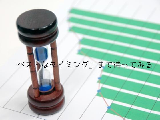 f:id:InoueTatsuya:20200129201454p:plain
