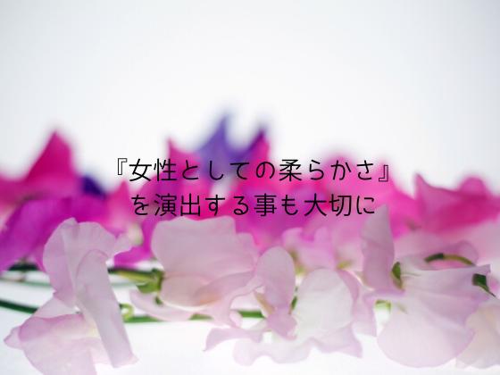 f:id:InoueTatsuya:20200130111704p:plain