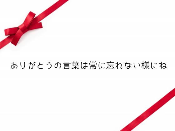 f:id:InoueTatsuya:20200201100545p:plain