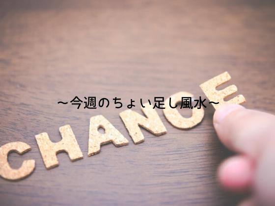 f:id:InoueTatsuya:20200203125955p:plain