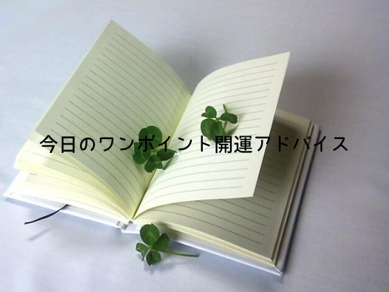 f:id:InoueTatsuya:20200204100619p:plain