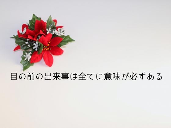 f:id:InoueTatsuya:20200206092729p:plain