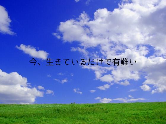 f:id:InoueTatsuya:20200212093544p:plain