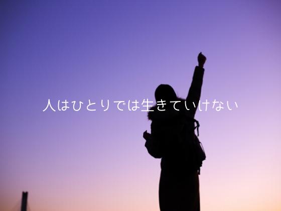 f:id:InoueTatsuya:20200214015923p:plain