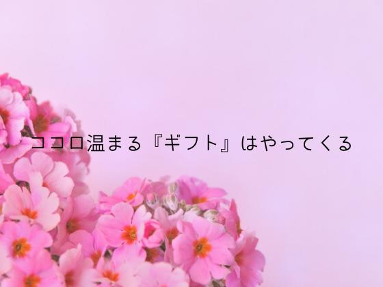 f:id:InoueTatsuya:20200214110547p:plain