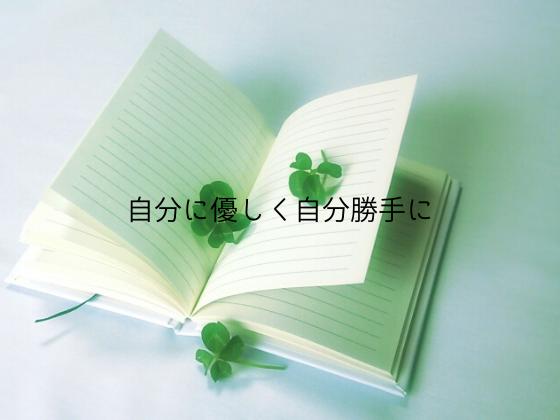 f:id:InoueTatsuya:20200215124812p:plain