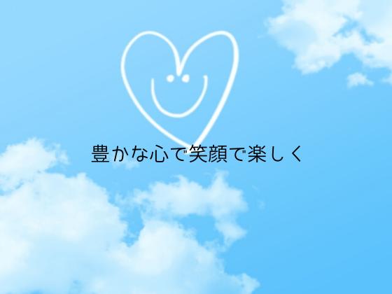 f:id:InoueTatsuya:20200219111549p:plain