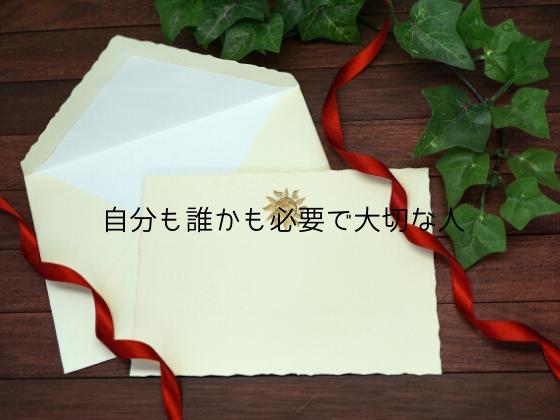f:id:InoueTatsuya:20200220010036p:plain