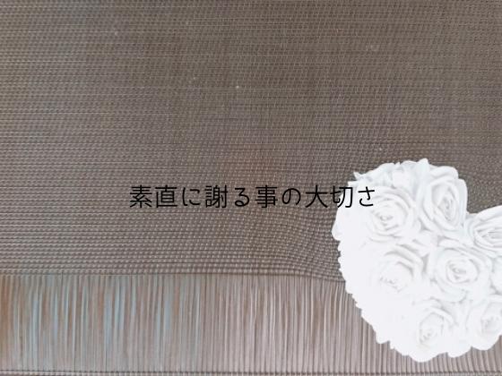 f:id:InoueTatsuya:20200221114030p:plain