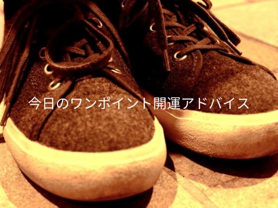 f:id:InoueTatsuya:20200327114737p:plain