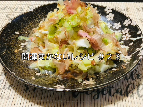 f:id:InoueTatsuya:20201126161454p:plain