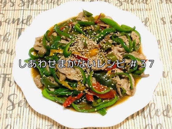f:id:InoueTatsuya:20201217002928j:plain