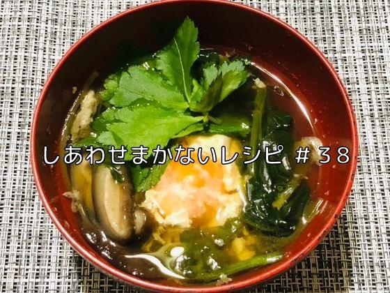 f:id:InoueTatsuya:20201217003403j:plain